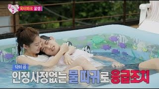 getlinkyoutube.com-【TVPP】 Jonghyun(CNBLUE) - Water pool in rooftop, 종현(씨엔블루) - 옥터파크 개장 @ We Got Married