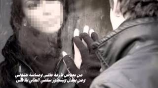 getlinkyoutube.com-الطهر أحلى  ..محمد جارالله السهلي