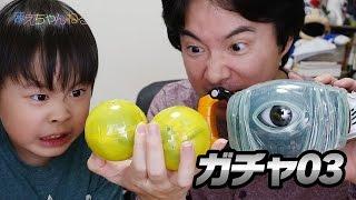 getlinkyoutube.com-遂にキラキラメッキ、キター!ガシャポンゴーストアイコン03 仮面ライダーゴースト