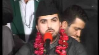 getlinkyoutube.com-Exclusive Recitation/Tilawat by Qari Najam from Sheher e Aitekaf of Minhaj ul Quran