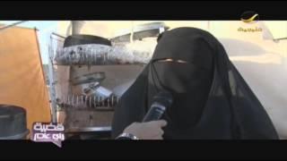getlinkyoutube.com-#قضية_رأي_عام:عائلة سعودية تعيش حياة بدائية، لا تملك سوى خيمة لا تقي حرا ولا بردا!