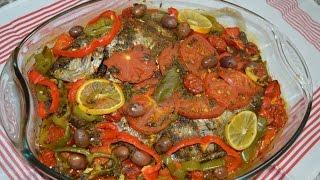 سمك بالخضر في الفرن على الطريقة المغربية