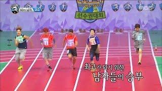 getlinkyoutube.com-[Idol Star Athletics Championship] 아이돌스타 선수권대회 1부 - 'Idol Boy group' 60M Athletics Final 20150928