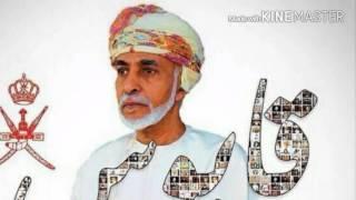 getlinkyoutube.com-شيلة محمد بن غرمان العمري من المملكة العربية السعو