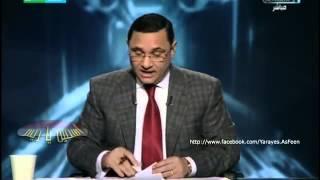 مكالمة عملاء  6ابريل العميل محمد عادل مع صوفيا كاملة شير وافضح الخونة
