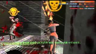 getlinkyoutube.com-카스온라인 공주TV 슈퍼계정 (스노우베이스) 151212