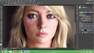 getlinkyoutube.com-How To Clean your Face using Photoshop CS6