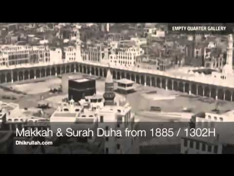       1302  - Oldest Quran recitation From 1885