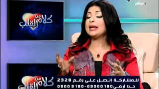 getlinkyoutube.com-د.سمر العمريطي_علاج دهون الجسم