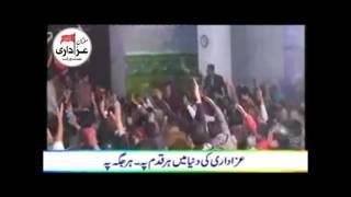 getlinkyoutube.com-Zakir Qazi Waseem Abbas : YadGar Qasida : 11 Dec 2016