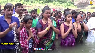 Actress Roja Family Unseen Video - Holy Dip At Krishna Pushkaralu - Filmyfocus.com