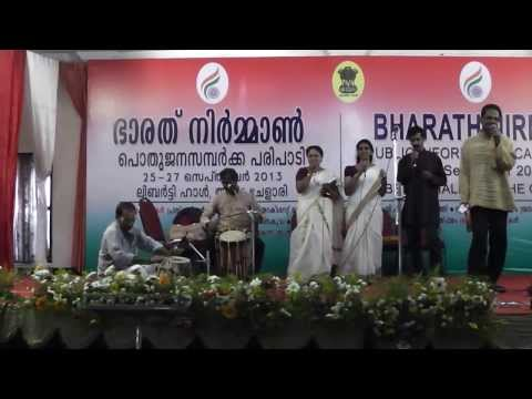 Malayalam Nadan Pattu program for ALL India Radio, by Mizhavu Folk Orchestra