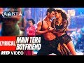 Main Tera Boyfriend Lyrical Video | Raabta | Arijit Singh | Neha Kakkar | Sushant Singh Kriti Sanon