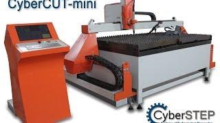 getlinkyoutube.com-Установка плазменной резки CyberCUT-mini