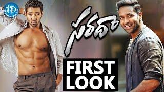 getlinkyoutube.com-Sarada Telugu Movie First Look - Manchu Vishnu || Sonarika || Anup Rubens || G Karthik Reddy