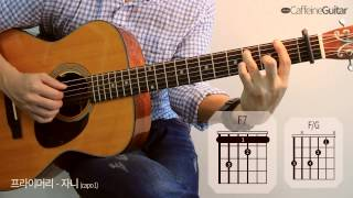 getlinkyoutube.com-자니 Johnny - 프라이머리 Primary | feat. Dynamic Duo | 기타 연주, Guitar Cover, Lesson, Chords