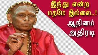 reason behind fire @ madurai Meenakshi temple Adheenam explains tamil news tamil live news redpix