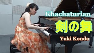 getlinkyoutube.com-剣の舞(ハチャトゥリアン)ピアニスト 近藤由貴/Khachaturian  Sabre Dance (Gayane) Piano Solo, Yuki Kondo