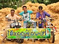 Govindudu Andarivadele Audio Launch