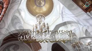 getlinkyoutube.com-افضل صوت للاذان بصوت الشيخ وديع حمادي تصوير جامع الامين ، سلطنة عمان