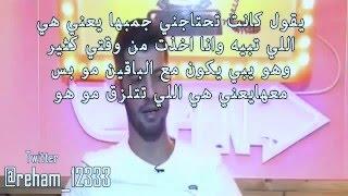getlinkyoutube.com-باليوميات يحاولون يطلعون مروان معاه الحق وهايدي الغلطانه فضيحة ستار اكاديمي  star acadime 11
