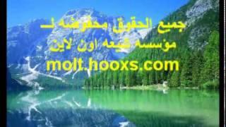 getlinkyoutube.com-دعاء يوم الجمعه ميثم التمار