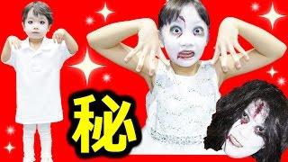 getlinkyoutube.com-★「貞子&伽椰子と共演!」短編ドラマ撮影舞台裏全公開~!★#貞子vs伽椰子#SadakovsKayako★