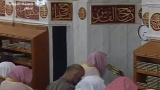 getlinkyoutube.com-Night 2 | Ramadan 2014/1435H Madinah Taraweeh by Sheikh Salah al Budair