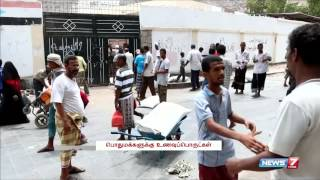 UNO distributed food for Yemen people | World