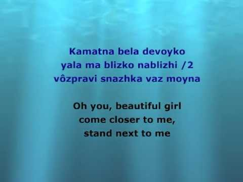 Kamatna bela devoyko - Pomak Traditional Song