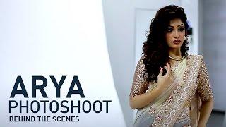 Arya(Badai Bunglow Fame) Photoshoot - Grihalakshmi December 1st Issue