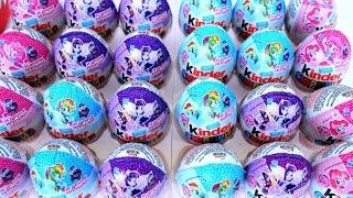 getlinkyoutube.com-Пак Kinder Surprise My little Pony &  Equestria Girls- pack Киндер Сюрприз Surprise My little Pon