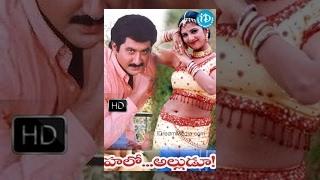 getlinkyoutube.com-Hello Alludu Telugu Full Movie || Suman, Rambha, Vanisri, Kovai Sarala || Sharath || Raj Koti