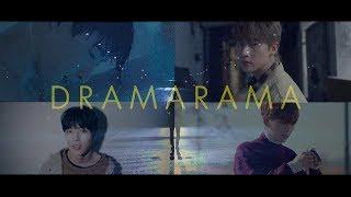 [MONSTA X]몬스타엑스 - DRAMARAMA THEORY HEY!