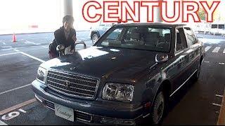 getlinkyoutube.com-1,200万円の車 CENTURY(センチュリー)運転してみた/試乗シリーズPart3(最終回)