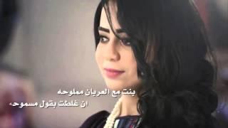 getlinkyoutube.com-شيلة البنت الخليجية من روائع الشاعر : عمر اللهيميد - أداء المنشد: جراح الرشيدي #تصميمي