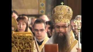 В ПАМЕТ НА СВЕТИТЕЛЯ ХРИСТОВ - МАКСИМ, ПАТРИАРХ БЪЛГАРСКИ