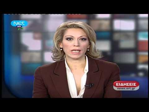 Σταυρούλα Χριστοφιλέα - ΝΕΤ (28/12/2010)
