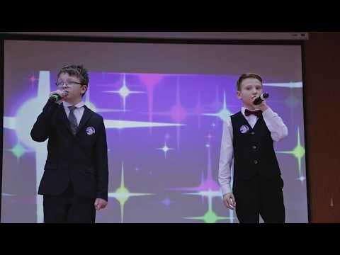 Поют дети. Запись на Вечере встречи выпускников - 2018