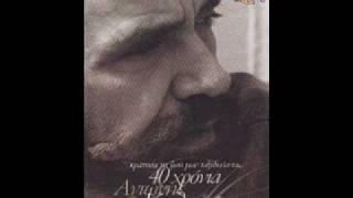 getlinkyoutube.com-Όμορφη μου, Κατερίνα, Αντώνης Καλογιάννης.wmv