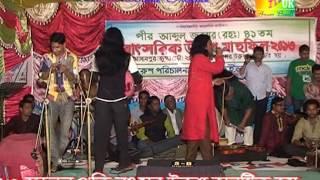 getlinkyoutube.com--Anam baul-jobbar shah wurus.2013.Part-6. shiraj uddin-Ashik.Bangla baul songs.