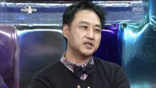 getlinkyoutube.com-황금어장 - The Radio Star, Gamjagol(2) #4, 감자골 4인방 20111207