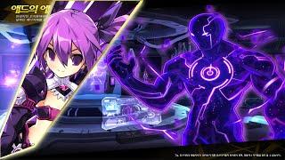 getlinkyoutube.com-[Elsword KR] T.Void Princess Add's Energy Fusion Theory