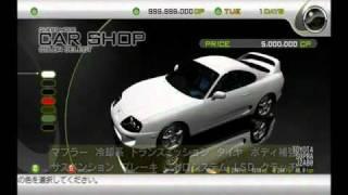 getlinkyoutube.com-Shutokou Battle Ten (首都高バトル X) Xbox 360 (Import Tuner Challenge) trailer