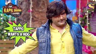 Kapil's Brother Tappu Wants A Hug - The Kapil Sharma Show