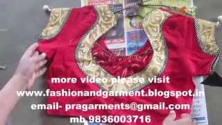 getlinkyoutube.com-How to make Fashionable designer blouse A part 1 of 8