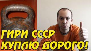getlinkyoutube.com-ГИРИ НЕВАЛЯШКИ СССР!!! НЕ ПОПАДИТЕСЬ НА ОБМАН!!!