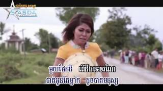 getlinkyoutube.com-nhac khmer hay Ke Mean Bong Kro by Pich Thana