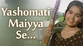 getlinkyoutube.com-Yashomati Maiyya Se - Padmini Kolhapure - Satyam Shivam Sundaram - Bollywood Bajjans HD- Hindi Songs