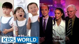 getlinkyoutube.com-Entertainment Weekly | 연예가중계 - Rihanna, Yeo Jingoo, Song Ilkoook and Triplets (2015.05.15)